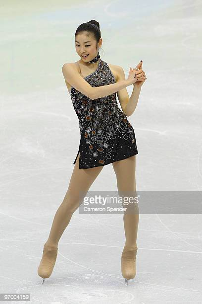 Kim YuNa of South Korea competes in the Ladies Short Program Figure Skating on day 12 of the 2010 Vancouver Winter Olympics at Pacific Coliseum on...