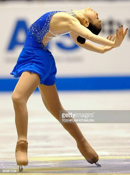 Kim YuNa of South Korea performs her free skating during the ladies' competition in the figure skating ISU Grand Prix Final in Tokyo on December 5...