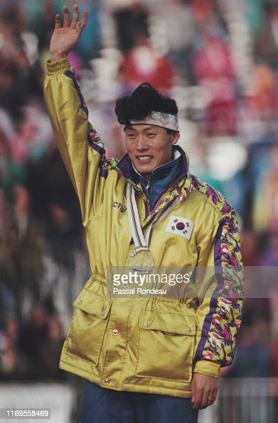 Kim Yun-Man of South Korea celebrates his silver medal and second place in the Men's 1,000 metres Speed Skating competition on 18th February 1992...