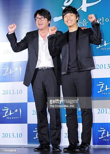 Kim YunSeok and Yeo JinGu attend the 'Hwai' press conference at Dongdaemun Megabox on September 3 2013 in Seoul South Korea
