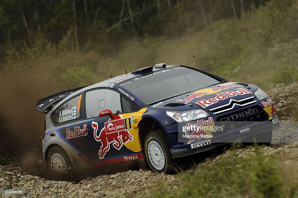 Rally of Japan - Day 2 : News Photo