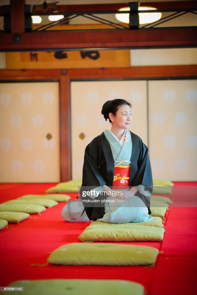 Huren Kyoto
