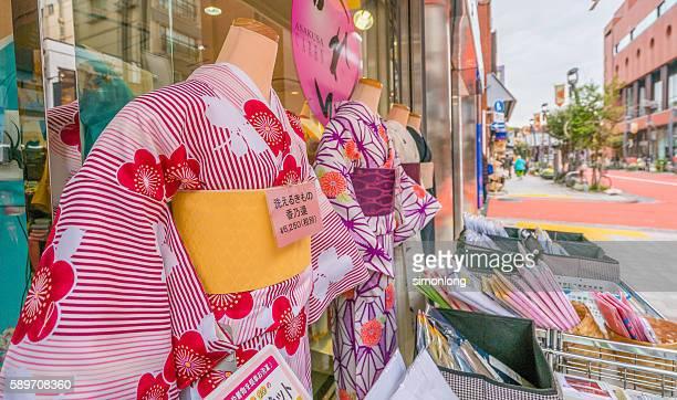 Kimono for sale at New Nakamise  shopping street .