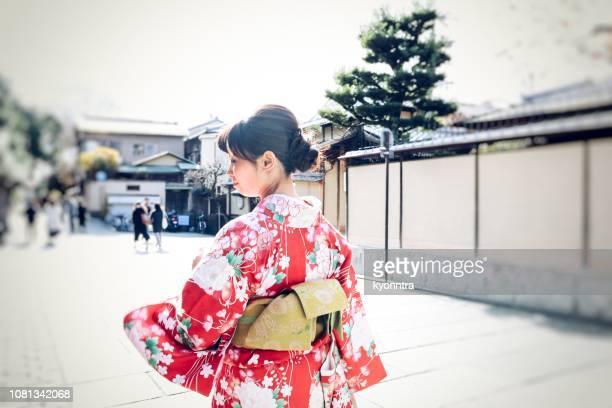 kimono - kimono stock pictures, royalty-free photos & images