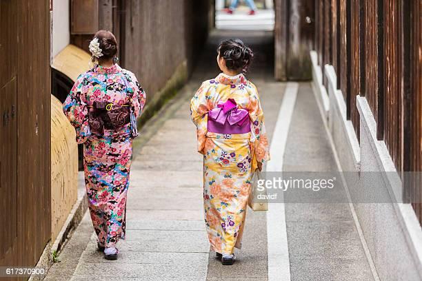 Kimono Wearing Traditional Young Japanese Women Walking in Gion Kyoto