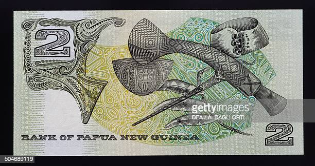 Kina banknote, 1970-1979, reverse, Native Papua New Guinean tools and handicrafts. Papua New Guinea, 20th century.