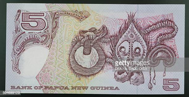 Kina banknote, 1970-1979, reverse, traditional mask. Papua New Guinea, 20th century.