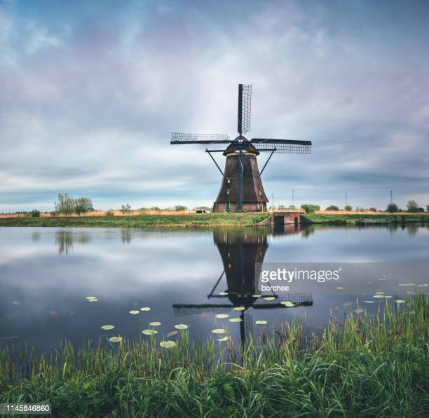 kinderdijk windmill - netherlands stock pictures, royalty-free photos & images