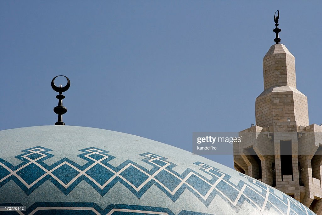 King Abdullah Mosque detail : Stock Photo