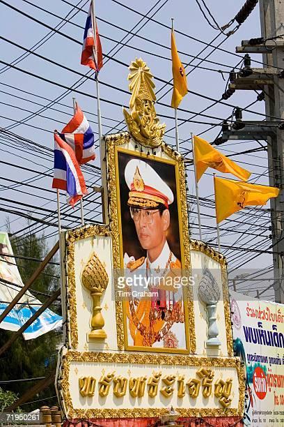 King Bhumibol Adulyadej poster celebrating 60th anniversary of his reign Bangkok Thailand