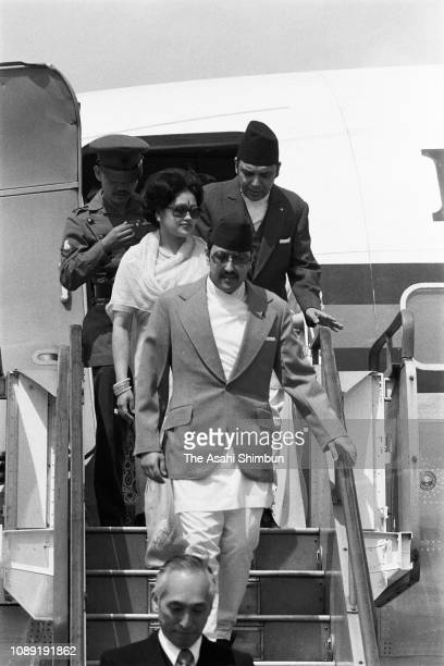 King Birendra and Queen Aishwarya of Nepal are seen on arrival at Haneda Airport on May 15 1978 in Tokyo Japan