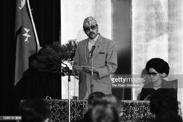 King Birendra and Queen Aishwarya of Nepal attend the welcome ceremony at the University of Tokyo where he used to study on May 17 1978 in Tokyo Japan