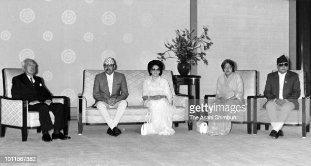 King Birendra of Nepal and Queen Aishwarya of Nepal talk with Emperor Hirohito during their meeting at the Imperial Palace on September 13 1985 in...