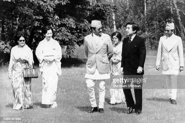 King Birendra Queen Aishwarya Princess Shova Shahi and her husband Prince Kumar Mohan Bahadur Shahi of Nepal walk with Crown Prince Akihito and Crown...