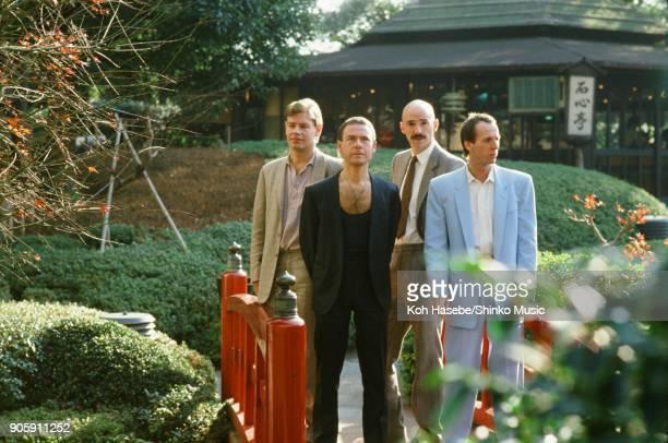 King Crimson at Hotel New Otani Japanese Garden December 1981 Tokyo Japan Robert Fripp Adrian Belew Tony Levin Bill Bruford