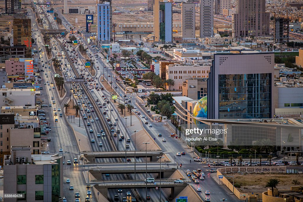 King Fahad Road : Stock Photo
