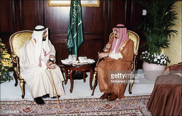 King Fahd and Sheikh Zayed of United Arab Emirates in Gulf Cooperation Council summit in Bahrain on December 21 1994