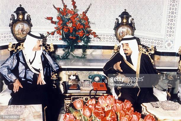 King Fahd in Iraq on June 01 1989
