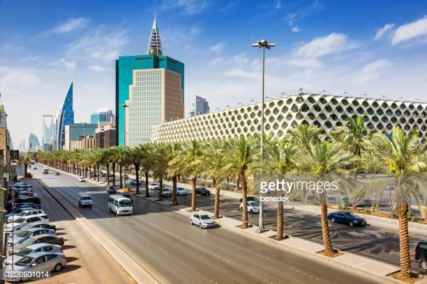 king fahd road in downtown riyadh saudi arabia national library - saudi arabia stock pictures, royalty-free photos & images