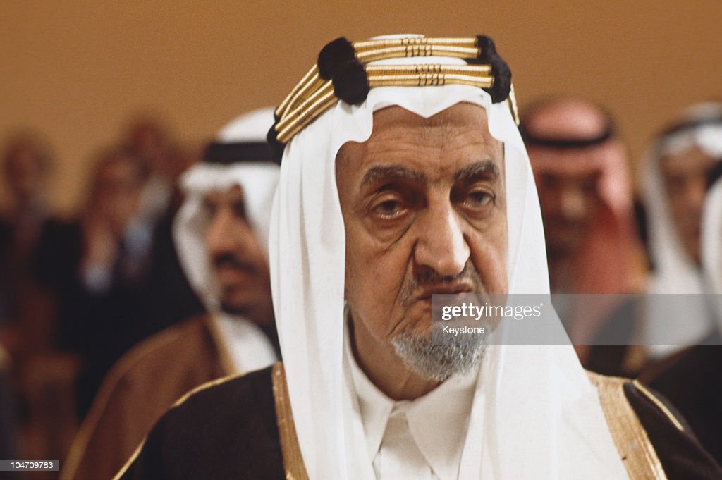 King Faisal At Arab League Summit : News Photo