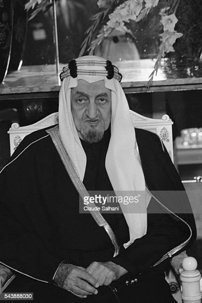 King Faisal of Saudi Arabia on an official visit in Damas