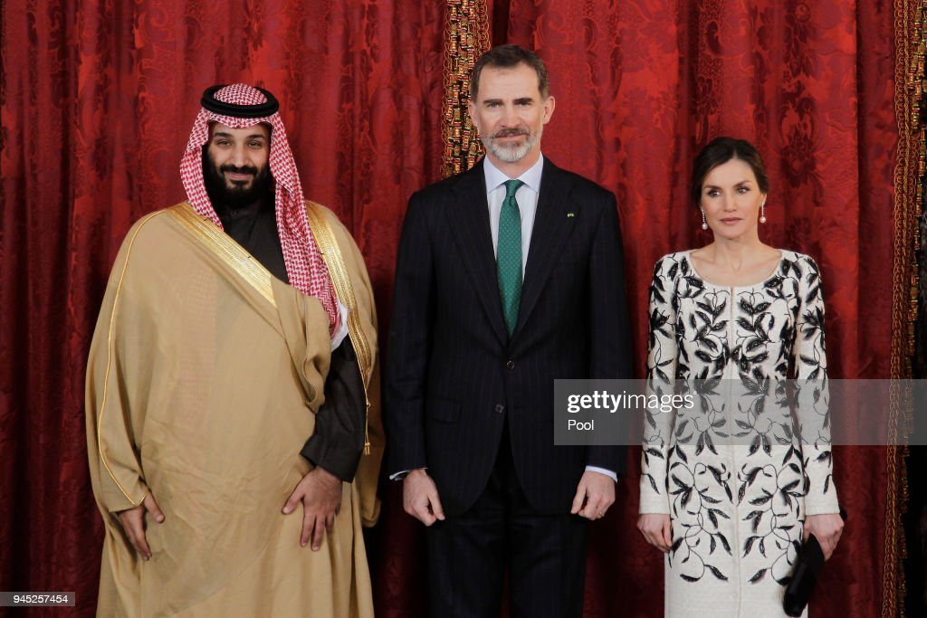Spanish Royals Host An Official Lunch For Crown Prince of Saudi Arabia