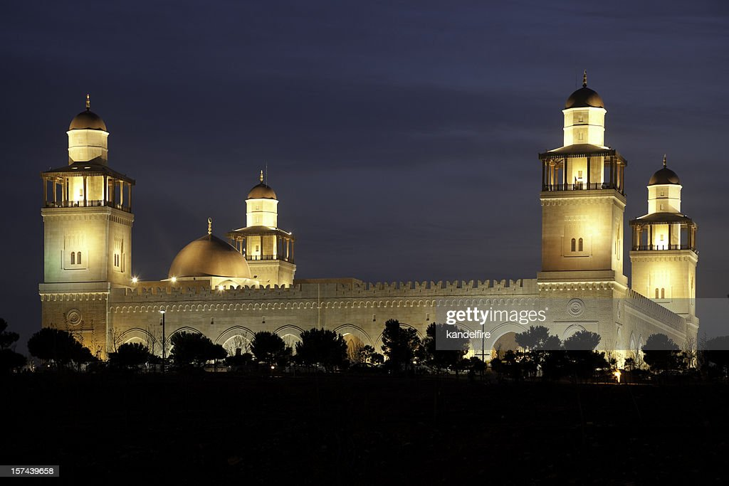 King Hussein Mosque : Stock Photo