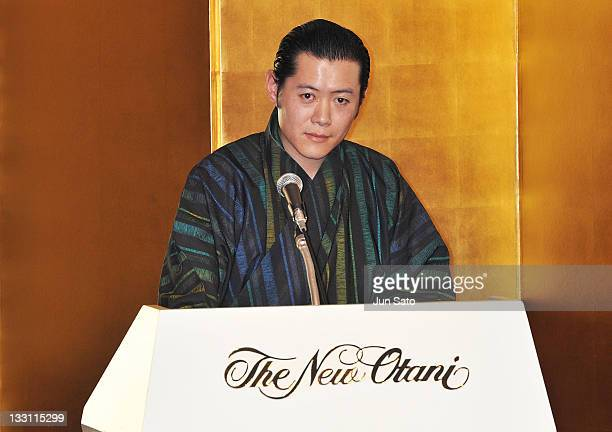 King Jigme Khesar Namgyel Wangchuck of Bhutan attends the Japan Bhutan friendship reception at the New Otani Hotel on November 17 2011 in Tokyo Japan