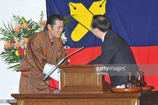 King Jigme Khesar Namgyel Wangchuck receives an honorary doctorate from the Keio University on November 17 2011 in Tokyo Japan