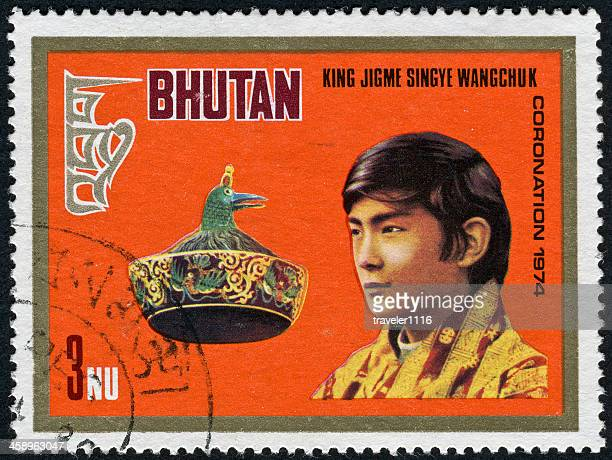 king jigme singye wangchuk stamp - jigme singye wangchuck stock photos and pictures