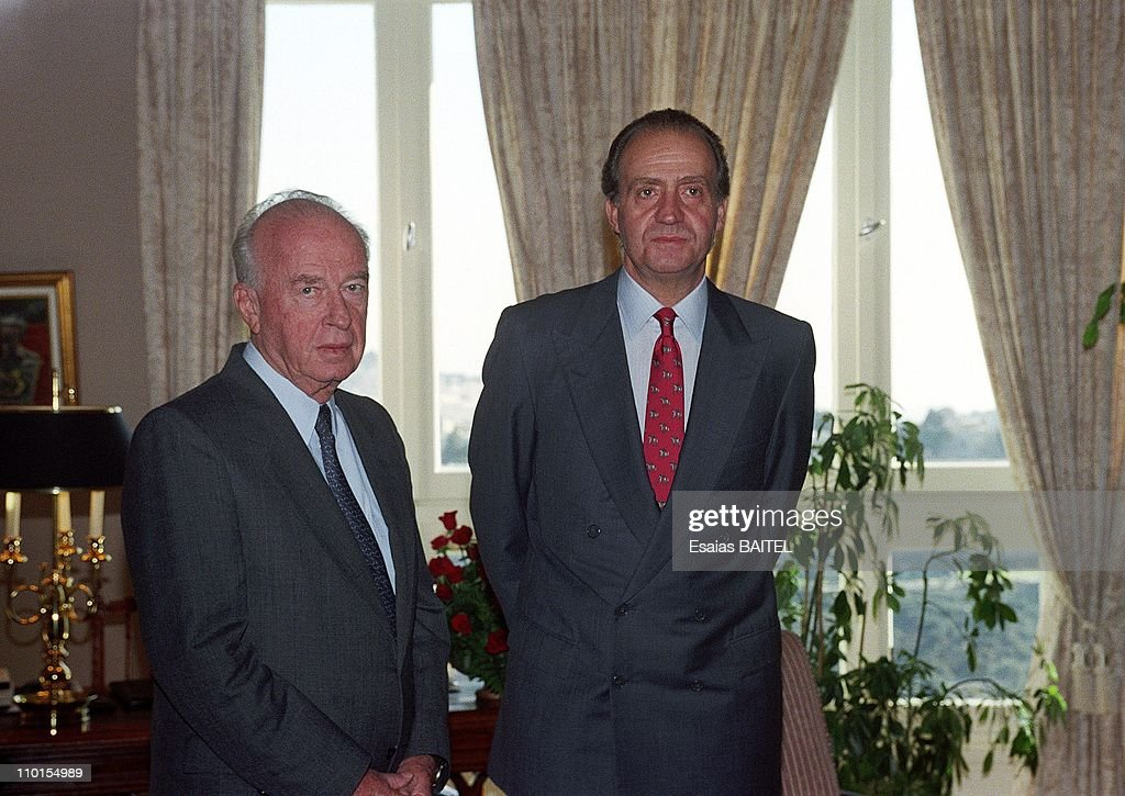 Juan Carlos of Spain with I.Rabin and S.Peres in Jerusalem, Israel on November 09, 1993. : News Photo