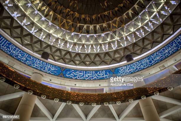 King Khaled International Airport Grand Mosque