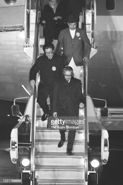 King Mahendra is seen on arrival at Haneda Airport on March 28 1970 in Tokyo Japan