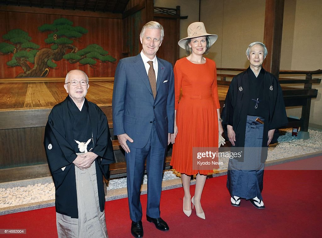 King Philippe And Queen Mathilde Of Belgium Pose For Photos With Performers Of Traditional Noh Masked