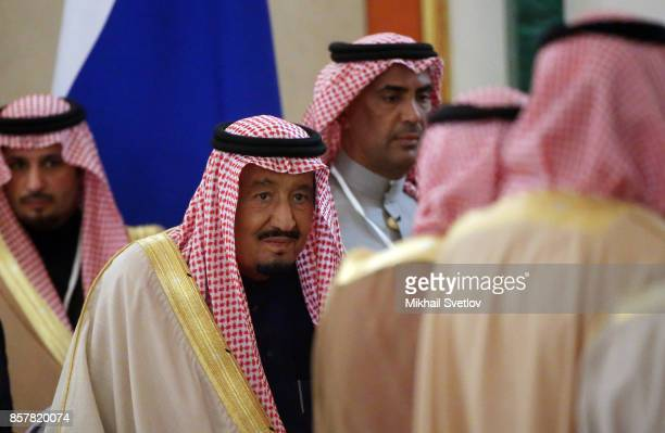 King Salman bin Abdulaziz Al Saud at the Grand Kremlin Palace on October 5 2017 in Moscow Russia King Salman is on a state visit to Russia