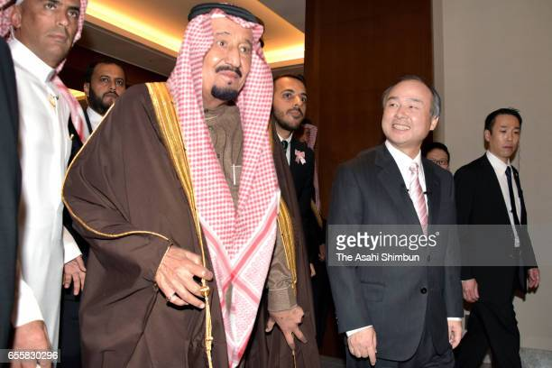 King Salman bin Abdulaziz Al Saud of Saudi Arabia and SoftBank CEO Masayoshi Son are seen after their meeting on March 14 2017 in Tokyo Japan It is...