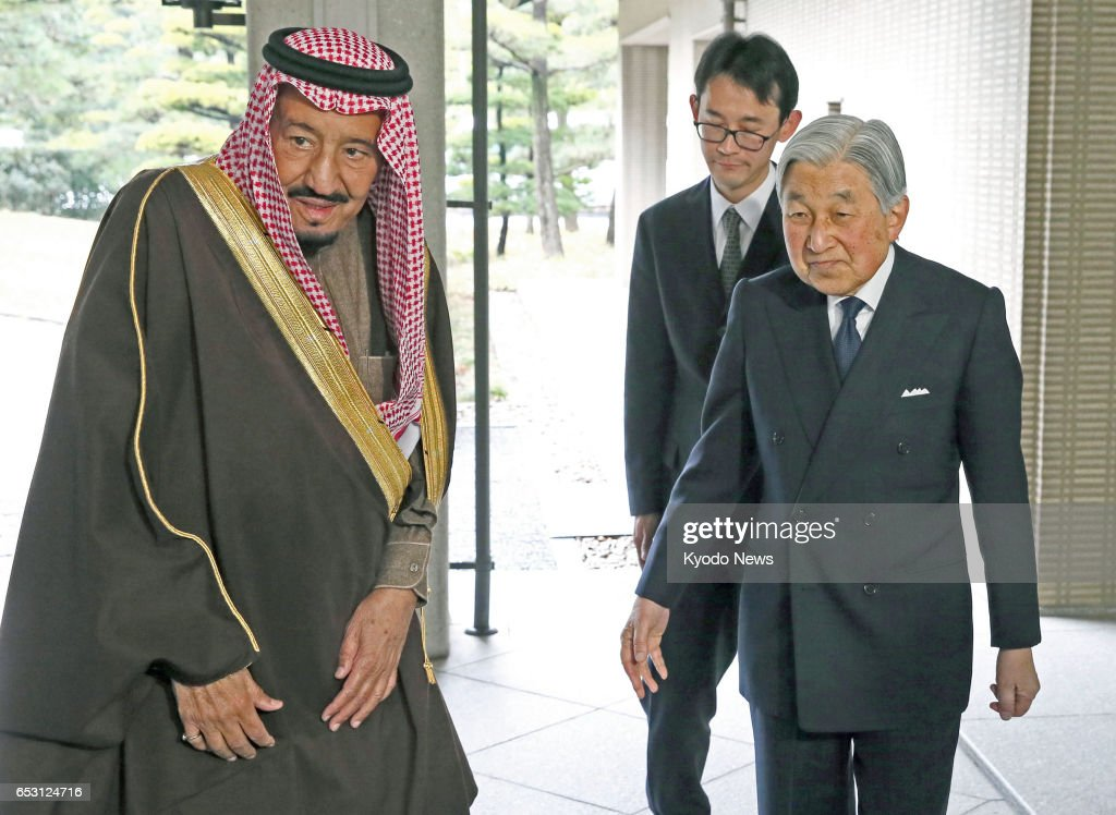 King Salman bin Abdulaziz of Saudi Arabia (L) is welcomed by Japanese Emperor Akihito for a luncheon at the Imperial Palace in Tokyo on March 14, 2017. ==Kyodo