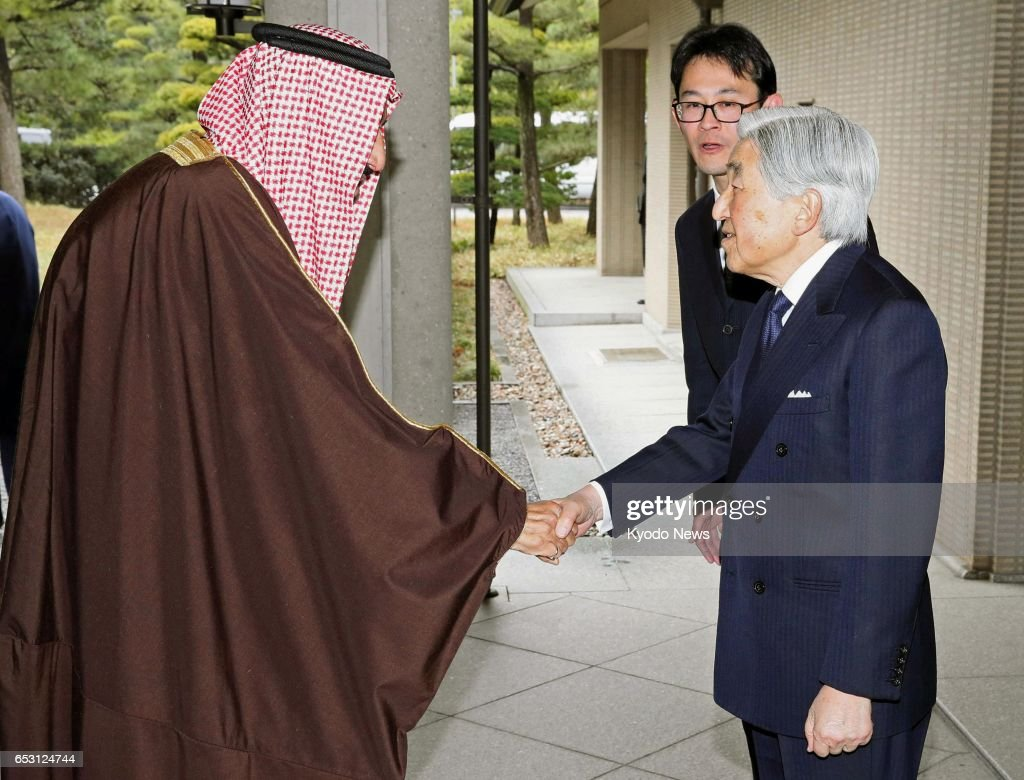 King Salman bin Abdulaziz of Saudi Arabia (L) shakes hands with Japanese Emperor Akihito prior to a luncheon at the Imperial Palace in Tokyo on March 14, 2017. ==Kyodo