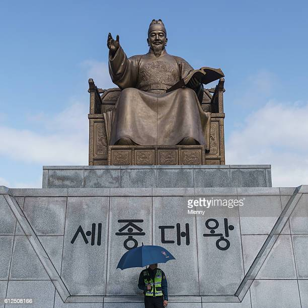 King Sejong Statue Police Officer Guard Seoul South Korea
