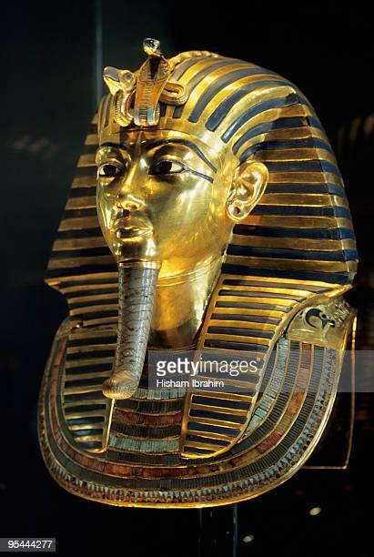 King Tut Death Mask, Egyptian Museum, Cairo, Egypt