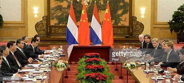 King Willem-Alexander of the Netherlands attends a meeting with Chinese President Xi Jinping at the Great Hall of the People on October 26, 2015 in...