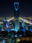 Kingdom Tower at night