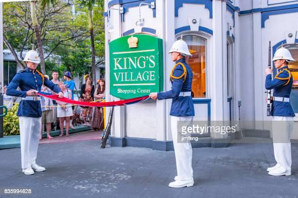 キングの村