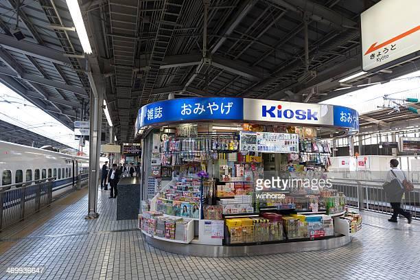 キオスク「新大阪駅である - キオスク ストックフォトと画像