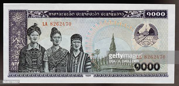 Kip banknote, 1990-1999, obverse, women in traditional costume. Laos, 20th century.