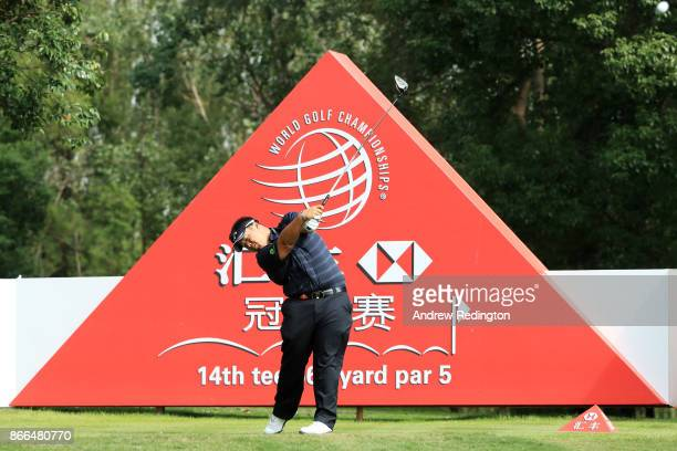 Kiradech Aphibarnrat of Thailand plays his shot from the 14th tee during the first round of the WGC HSBC Champions at Sheshan International Golf Club...