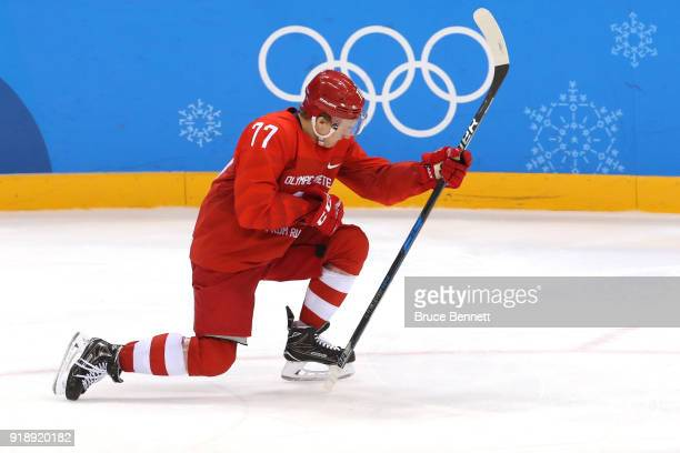 Kirill Kaprizov of Olympic Athlete from Russia celebrates after scoring a hat trick against Slovenia in the third period during the Men's Ice Hockey...