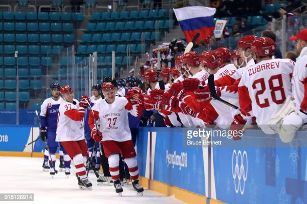 Kirill Kaprizov of Olympic Athlete from Russia celebrates scoring his team's second goal in the first period against Slovakia during the Men's Ice...