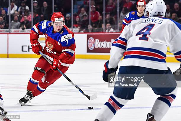 Kirill Kaprizov of Team Russia skates the puck during the 2017 IIHF World Junior Championship semifinal game against Team United States at the Bell...
