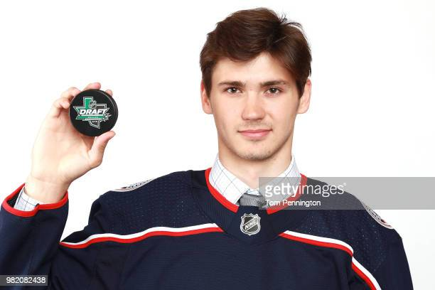 Kirill Marchenko poses after being selected 49th overall by the Columbus Blue Jackets during the 2018 NHL Draft at American Airlines Center on June...